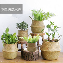 Nordic ins bamboo rattan woven baskets creative straw pots baskets seagrass hand-decorated basket hanging basket