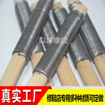 Repair shoe shoe tool repair wire contusion file shoe sticker Bottom hair file wood contusion Knife