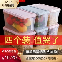 Refrigerator Fresh storage box food rectangular egg vegetable drawer type plastic storage finishing box frozen Oracle