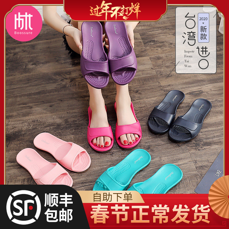 Bay imported slippers women summer home indoor bathroom non-slip bath four seasons cool drag male ultra light eva