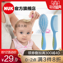 Nuk Baby Safety Comb Group (head brush + comb set) massage scalp to tire cowhide