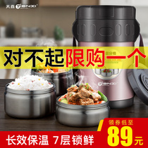 Tianxi insulation lunch box multi-layer vacuum ultra-long insulation 304 stainless steel insulation bucket 3 floor students when the box to work