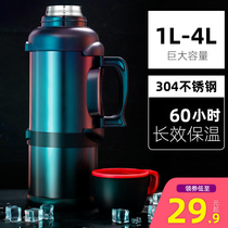 Tianxi insulation cup large-capacity stainless steel insulation kettle car travel water cup male portable outdoor insulation kettle