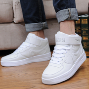 Korean Trend of youth daily high white students, men's shoes, shoes, shoes, casual shoes, skateboard shoes