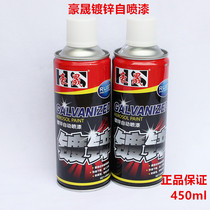 Industrial paint from the best shopping agent yoycart com