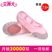 Children's dance shoes, girls, ballet shoes, adult gym shoes, modern dance, exercise shoes, soft sole, yoga, cat claw shoes