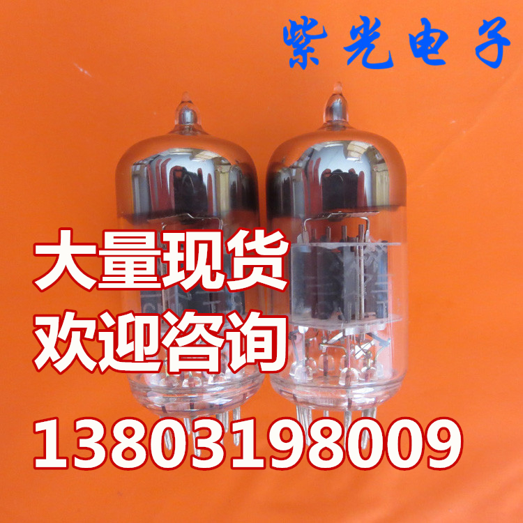 Beijing brand 6N1 tube J-class 6n1 direct generation ECC85 6H1N ECC85 and other electronic tubes a large number of spot