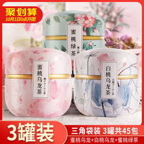 Peach white peach oolong tea bag green tea flower tea combination health tea cold bubble tea bag bubble fruit tea bag pack small bag