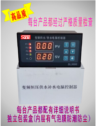 Constant pressure water supply controller constant pressure water supply instrument frequency converter / water pump can be used for one driving five at most