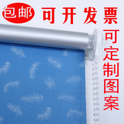 Custom shutter curtain logo shading sun office bathroom bathroom advertising bedroom lift curtain waterproof