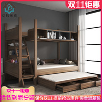Nordic multi-functional solid wood high and low mother牀 boys and girls up and down 牀 small household type double-storey collection 牀