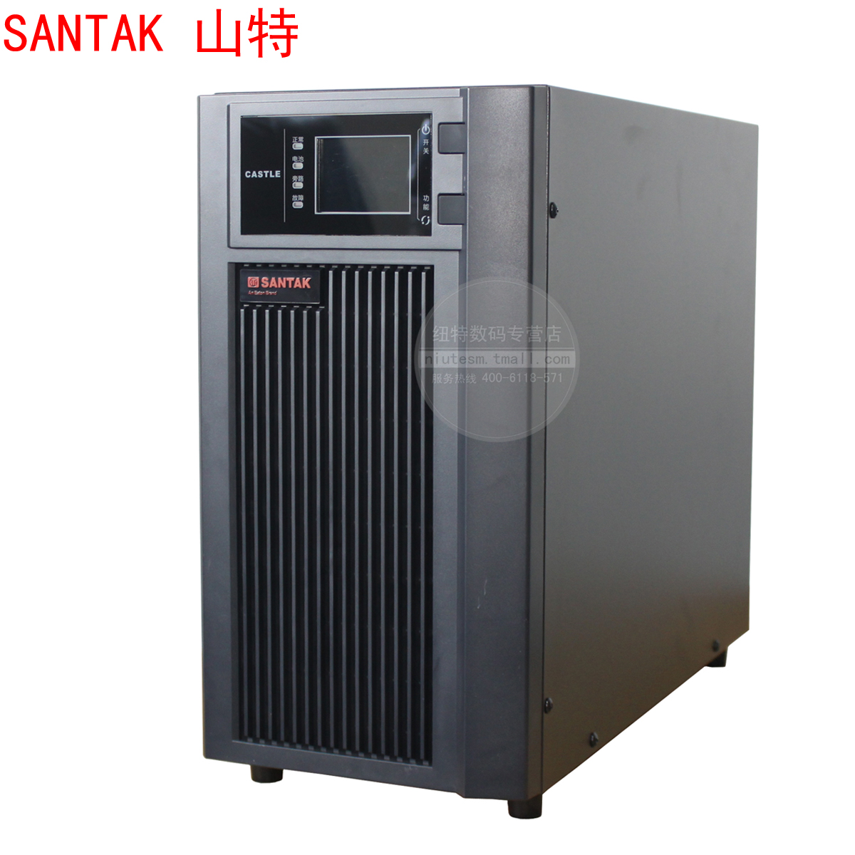 SANTAK SANTAK UPS Uninterruptible Power Supply C6KS 2-Hour 6KVA 5400W Inline Battery Pack