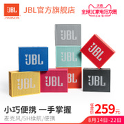 JBL GO music BRIC wireless Bluetooth speaker outdoor portable mini speaker Bluetooth audio subwoofer