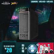 ASUS desktop computer host K20CD desktop home business office game machine chassis Mini stage
