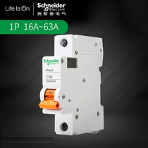 Schneider circuit breaker air switch monolithic single pole 1P16A 1P20A 10A~1P32A~40A~1P63A
