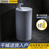 Column Basin integrated wash basin vertical column basin Toilet column washbasin balcony column basin Ceramic Taiwan Basin integrated