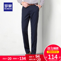 (Pre-sale) Romon business tooling trousers male middle-aged solid color slim casual pants male pants straight trousers