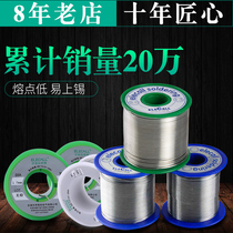 Solder wire 0.8mm tin strip lead-free solder paste tin pulp repair welding Flux rosin Environmental Protection 1.0 soldering iron
