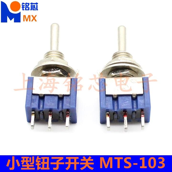 Small toggle switch MTS-103 3-pin 3-speed single-pole three-throw shake head 6A