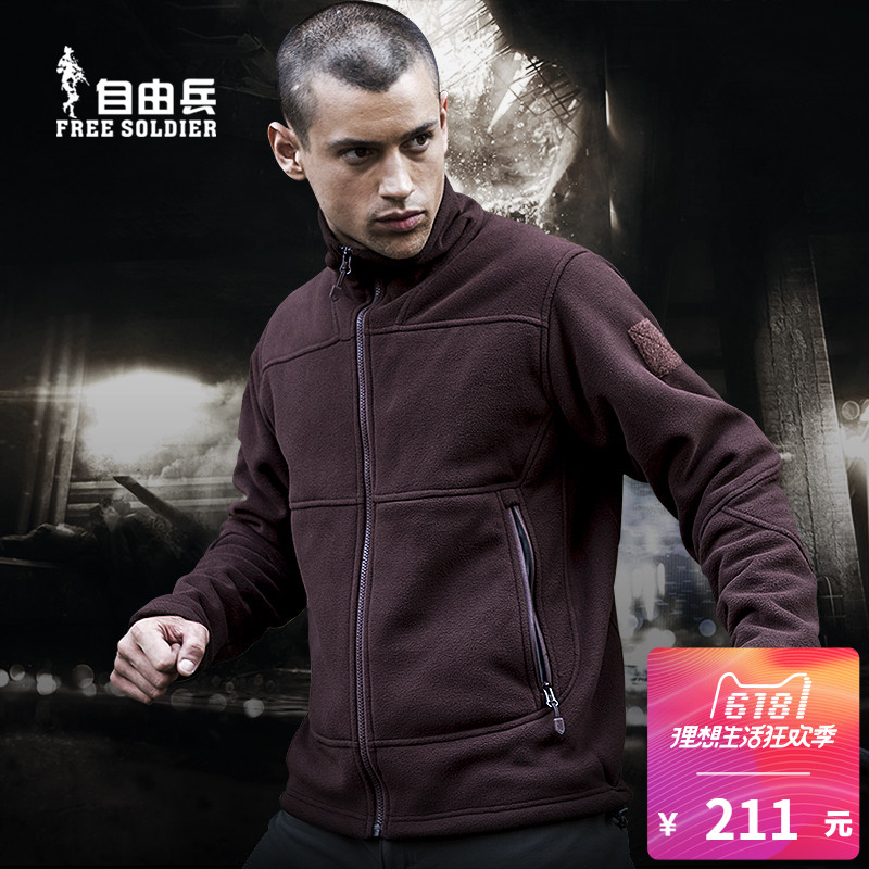 Free Army City Hunter Scrabber Jacket Thicker Male Winter Cardigan Trousers Tactical Jacket