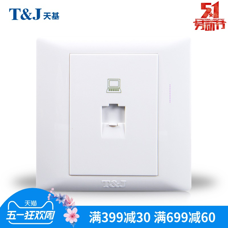 TJ space-based switch socket panel Aju series computer/wire socket HA801PC
