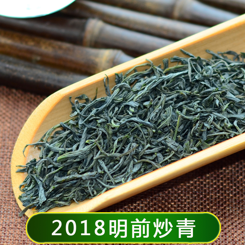 19. New tea Sichuan Yibin Pingshan Fried Qingping Mountain Stripe Tea Alpine Tea 500 g Bag of Rich Chestnut Fragrant Powder before Ming Dynasty