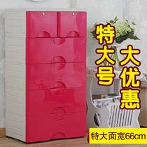 Kangjia 6205 roi épaissie armoire de rangement en plastique tiroir armoire bébé armoire de rangement armoire armoire à chaussures finition armoire