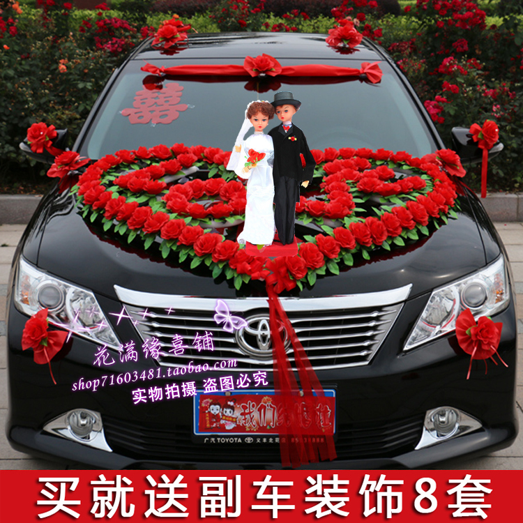 Wedding wedding supplies Korean main flower car wedding car decoration set beautiful romantic head flower car