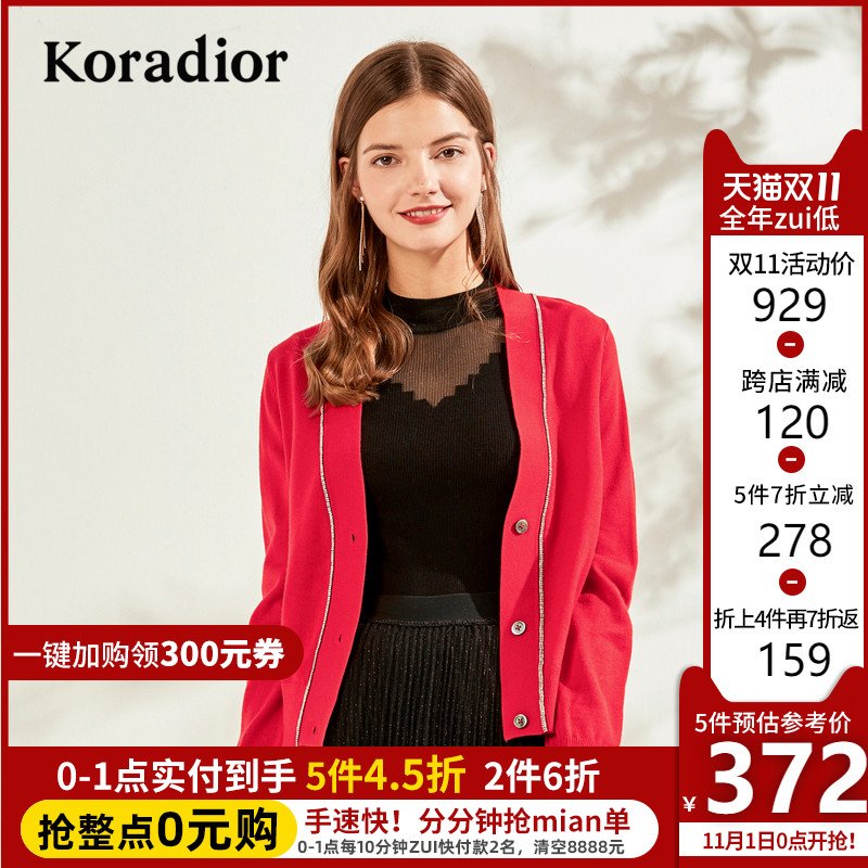 The new womens autumn winter 2019 womens autumn winter womens dress with long sleeves and short knitted cardigans