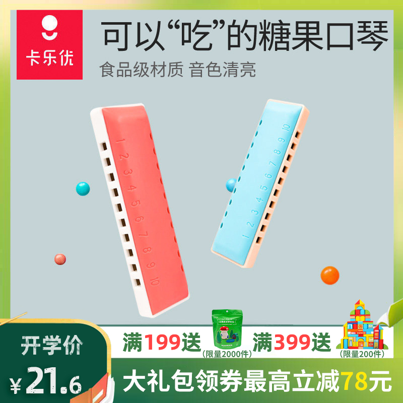 Caryo 10 hole harmonica Baby Kindergarten beginners toy children instrument primary school students use blues harmonica