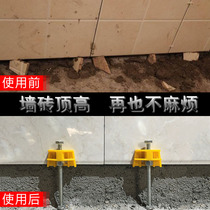 New tile Elevator top flat Fixed sticker Auxiliary manual tool wall pad positioning paving to find flat flat ash