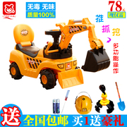 The package Youqi month large children's toys children can sit and ride push shovel excavator truck with music