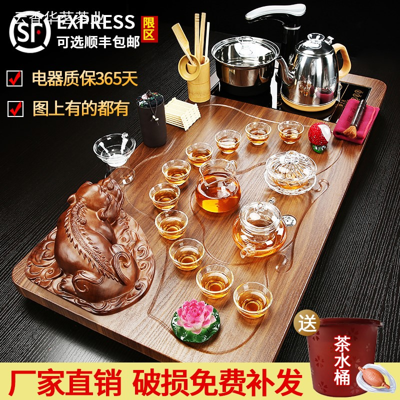 Tea set home set of living room office one fully automatic solid wood tea plate small tea ceremony tea table guests