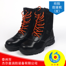 Emergency rescue Boots Leather rescue boots Rescue boots foundational fire equipment equipment tools Boots