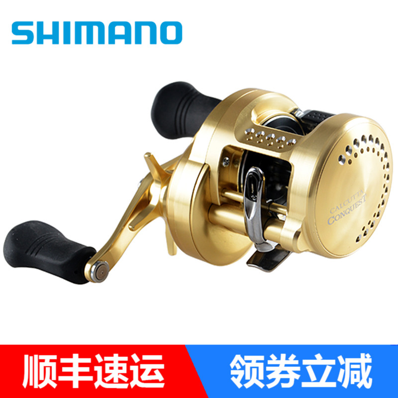 18 SHIMANO Shimano CONQUEST CQ300/301/400/401 Black Road Yalei Strong Drum Wheel