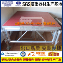 Folding Stage Chorus table iron and steel rea frame aluminum alloy express Wedding runway truss activity lifting stage plate