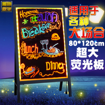 Aluminum alloy 80 x 120 one-in-one light-emitting large blackboard stand shop creative billboard led electronic fluorescent board