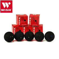 Wish Wei Squash WS-100 Professional competition double yellow dot white dots red blue dot beginner squash training Ball