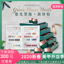 Caicho gilt ink sea Japanese canned armor oil glue 2019 new nail shop dedicated light therapy armor oil glue set