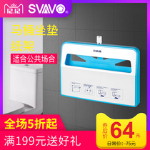 Rivo VX781 Home toilet ring seat cushion sitting set disposable toilet seat paper tissue rack