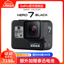 GoPro HERO7 Black Sports diving camera 4K HD shake-up Live black Dog 7 digital camera