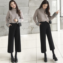 2020 autumn winter new womens clothes small lazy wind sweater wide-legged pants port taste two-piece suit fashion