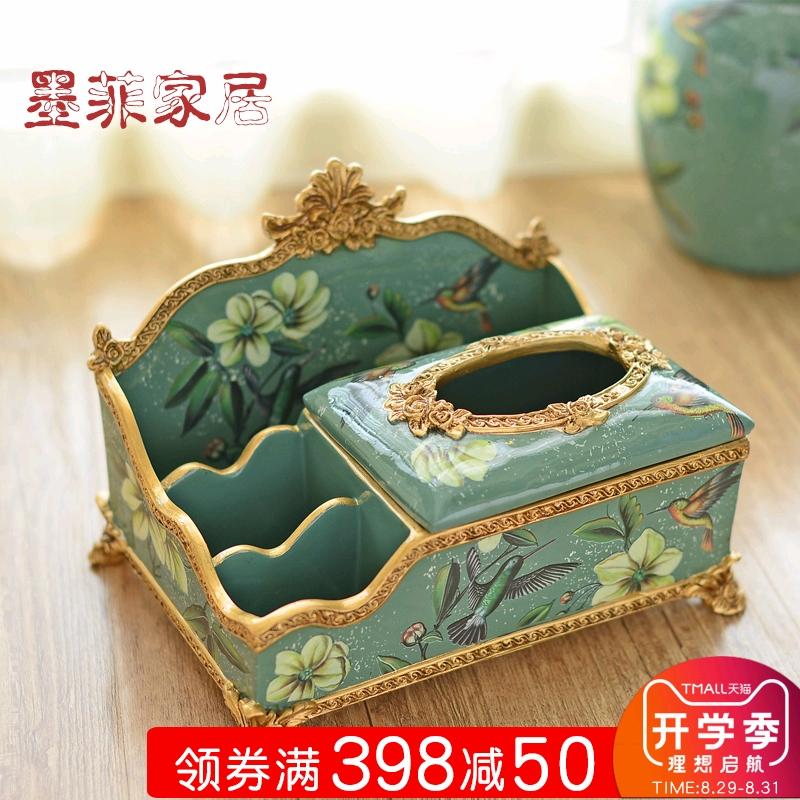 European Multifunctional Carton Drawing Box Living Room Tea Table American Decorative Desktop Cosmetics Receiving Box Remote Controller Paper Towel Box