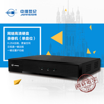 Medium-dimensional 16-way JVS-ND6161-H-LO Monitoring 4K HD H.265 Network Hard Disk Video Recorder NVR