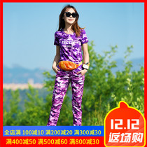2018 Summer Women Outdoor quick dryer set fashion camouflage quick dry pants breathable elastic comfortable outdoor sports T-shirt