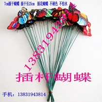 7cm simulation butterfly rod butterfly wedding pvc butterfly waterproof butterfly fly ah fly Dance prop Butterfly