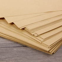 A3 A4 cover paper inside paper cowhide cardboard copy paper packaging paper DIY Inner page binding voucher Kraft