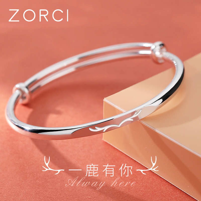 A deer has your 9999 foot silver bracelet female small group of young pure silver bracelet light luxury 緻 silver jewelry New Year gift