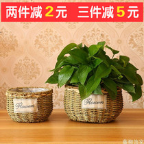 Straw wicker rattan pastoral handmade creative flowerpot flower arrangement Flower Basket Green plant more meat green radish weaving wall hanging hand