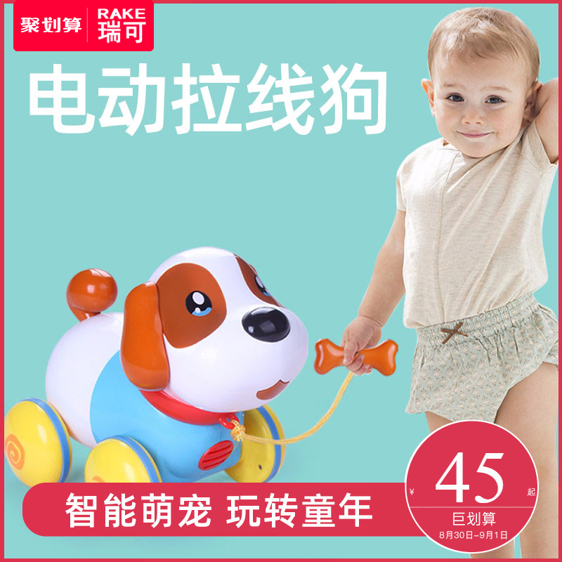 Toy Dog Walking Can Sing Music Pull Dog 1-2 Years Old Boys and Girls Baby Electric Children's Toys
